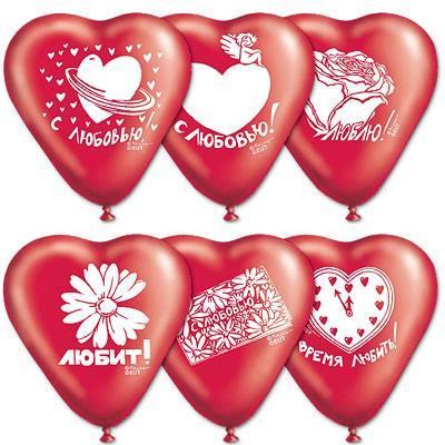 """Латексные шары сердца с рисунком 10"""" 25см шелкография красное """"GEMAR"""" Италия"""