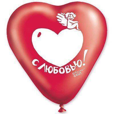 """Латексные шары сердца с рисунком 10"""" 25см шелкография красное """"GEMAR"""" Италия, фото 2"""