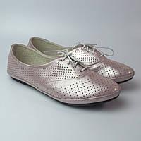 Балетки рожеві літні шкіряні жіноче взуття великих розмірів LaCoSe V Purple Perl Perf BS Лілові, фото 1