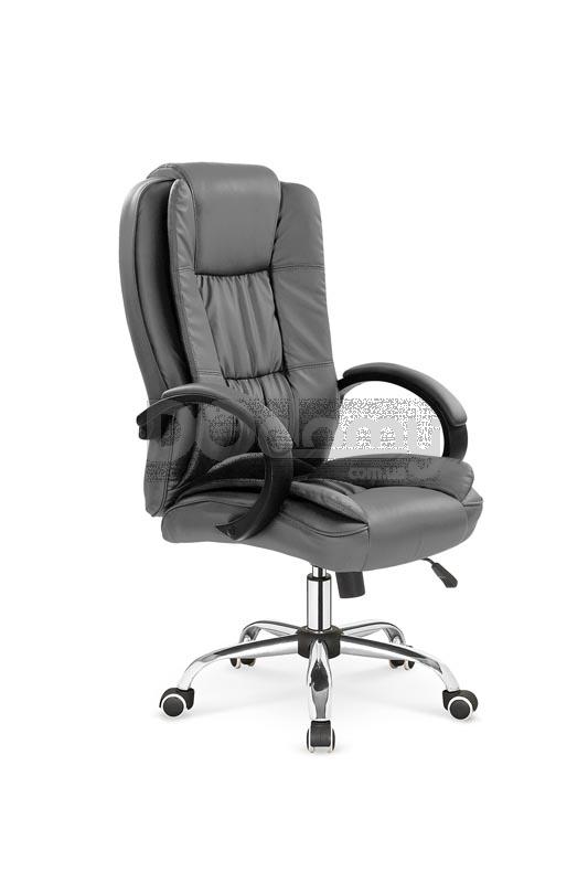 Компьютерное кресло Relax Halmar серый