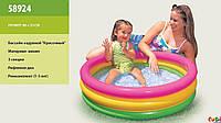 Надувной бассейн с 3 кольцами,  86-25см, фото 1