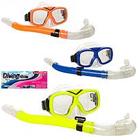 Набор для плавания  маска 45-19,5-7см