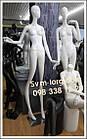 Манекен женский высокий белый Эксклюзив, фото 2