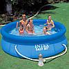 Надувной бассейн с картриджиным фильтром 366*84см