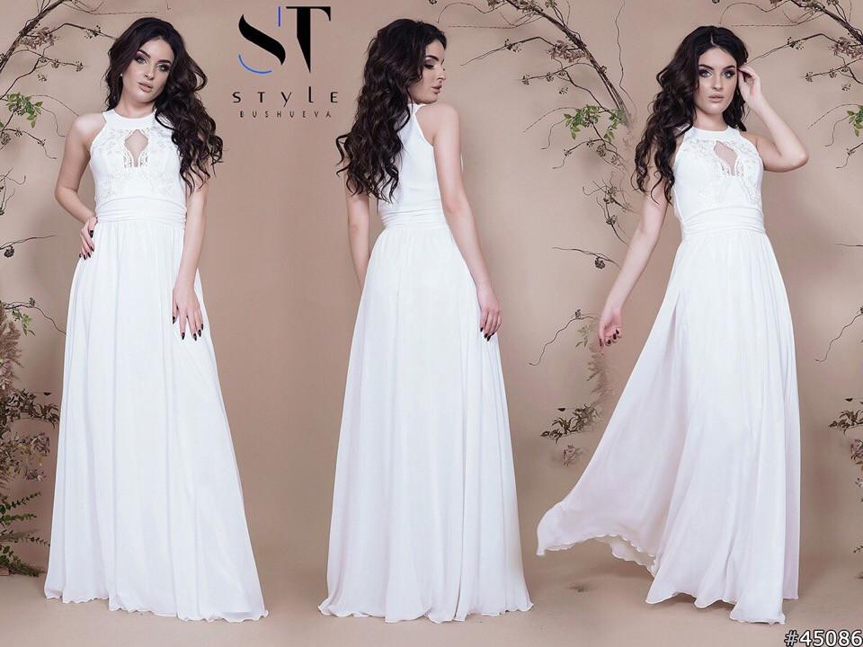 Женское выпускное платье белое и розовое