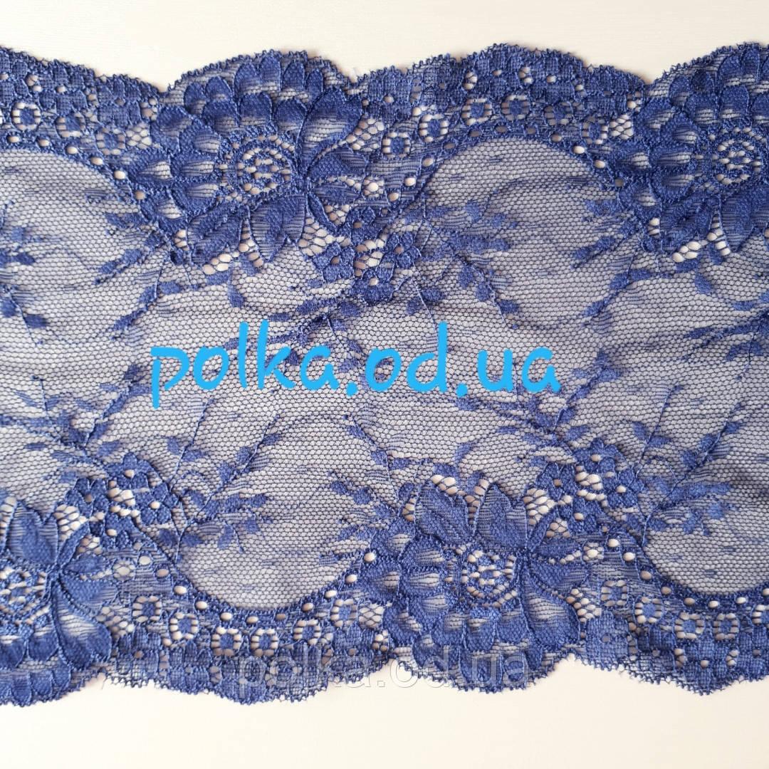 Стрейчевое кружево, ширина 18см, цвет сине-фиолетовый