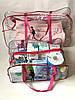 Сумка прозрачная в роддом Mommy Bag - XL - 65*35*30 см Розовая, фото 3