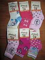 Детские носки для девочек Modenweek оптом 19-22,23-26,27-30,31-34,35-38 рр