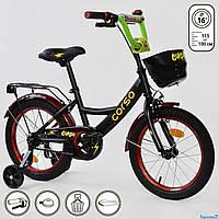 Детский велосипед Corso 16 дюймов (2019) new, фото 1