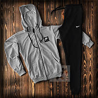 Спортивный костюм с Найк серого цвета с черными штанами (Nike) демисезонный с капюшоном на молнии
