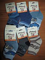 Детские носки для мальчиков Modenweek оптом 19-22,23-26,27-30,31-34,35-38 рр