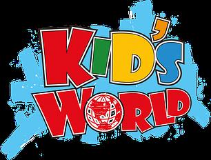 Дитячий світ