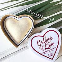Хайлайтер иллюминатор сердце Goddes Of Love (Golden Goddess) Revolution