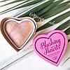 Хайлайтер-румяна сердце Blushing Hearts (Peachy Keen Heart) Revolution