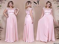 Красивое приталенное женское платье в пол с верхом из сетки с вышивкой и пышной шифоновой юбкой48;50;52