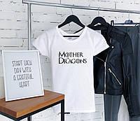 Женская футболка Mother of Dragons белая, фото 1