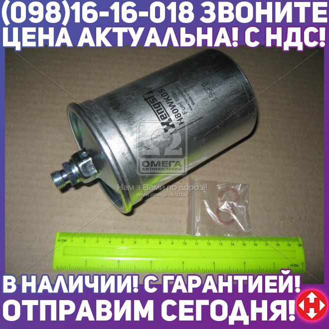 ⭐⭐⭐⭐⭐ Фильтр топливный MB 190, 124 84-93 (пр-во Hengst)