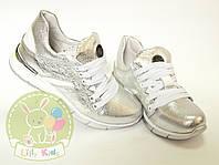 Стильные кожаные кроссовки на девочку подростковые. Размер 30,31,32,33,34,35