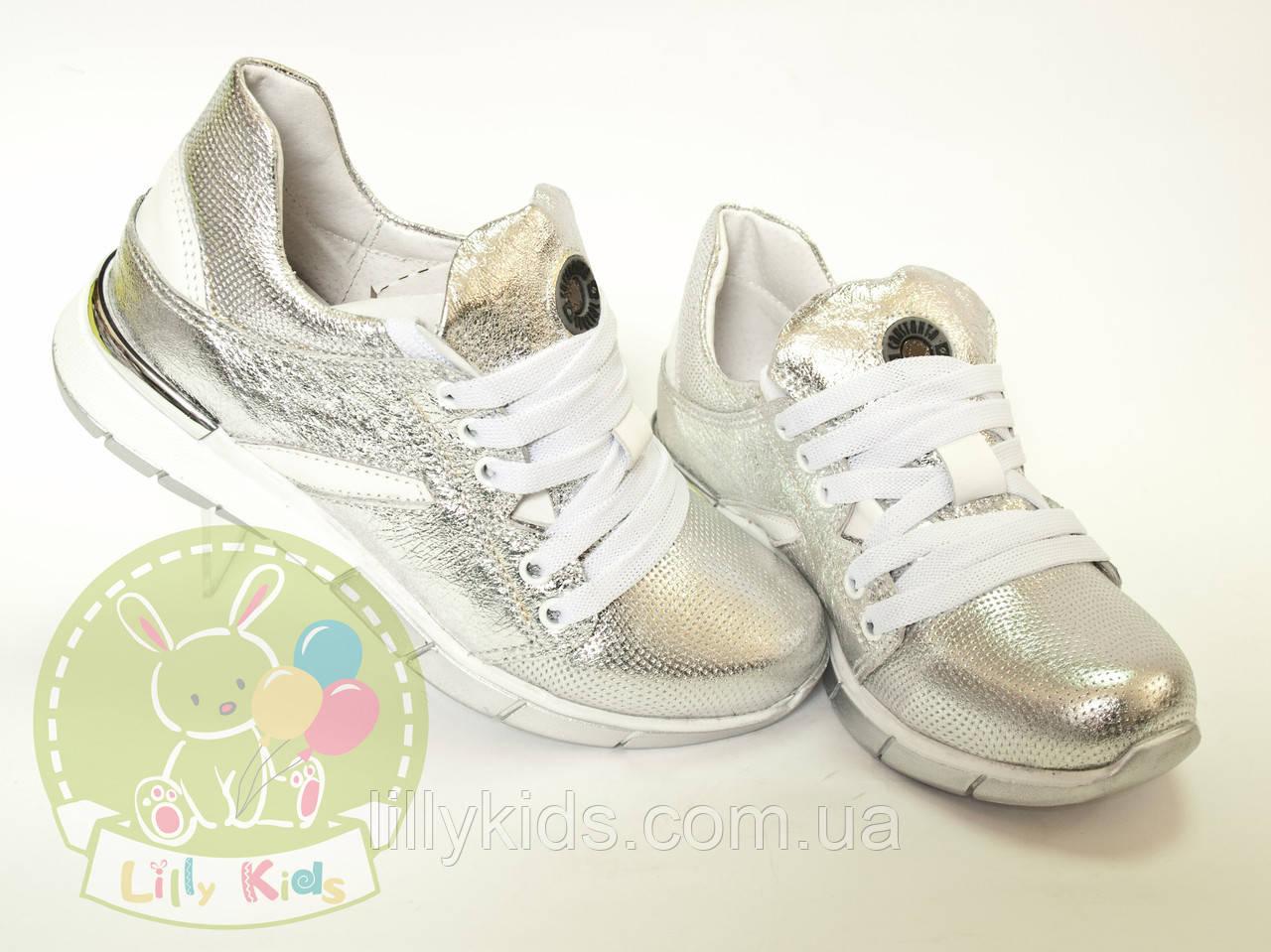 945c8004 Стильные кожаные кроссовки на девочку подростковые. Размер 30,31,32,33,