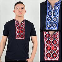 Трикотажная футболка с вышивкой для мужчин, разные цвета, S-3XL р-ры, 245/215 (цена за 1 шт. + 30 гр.), фото 1