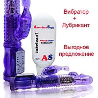 Женский вибратор с клиторальным стимулятором и лубрикантом 36 режимов Фиолетовый