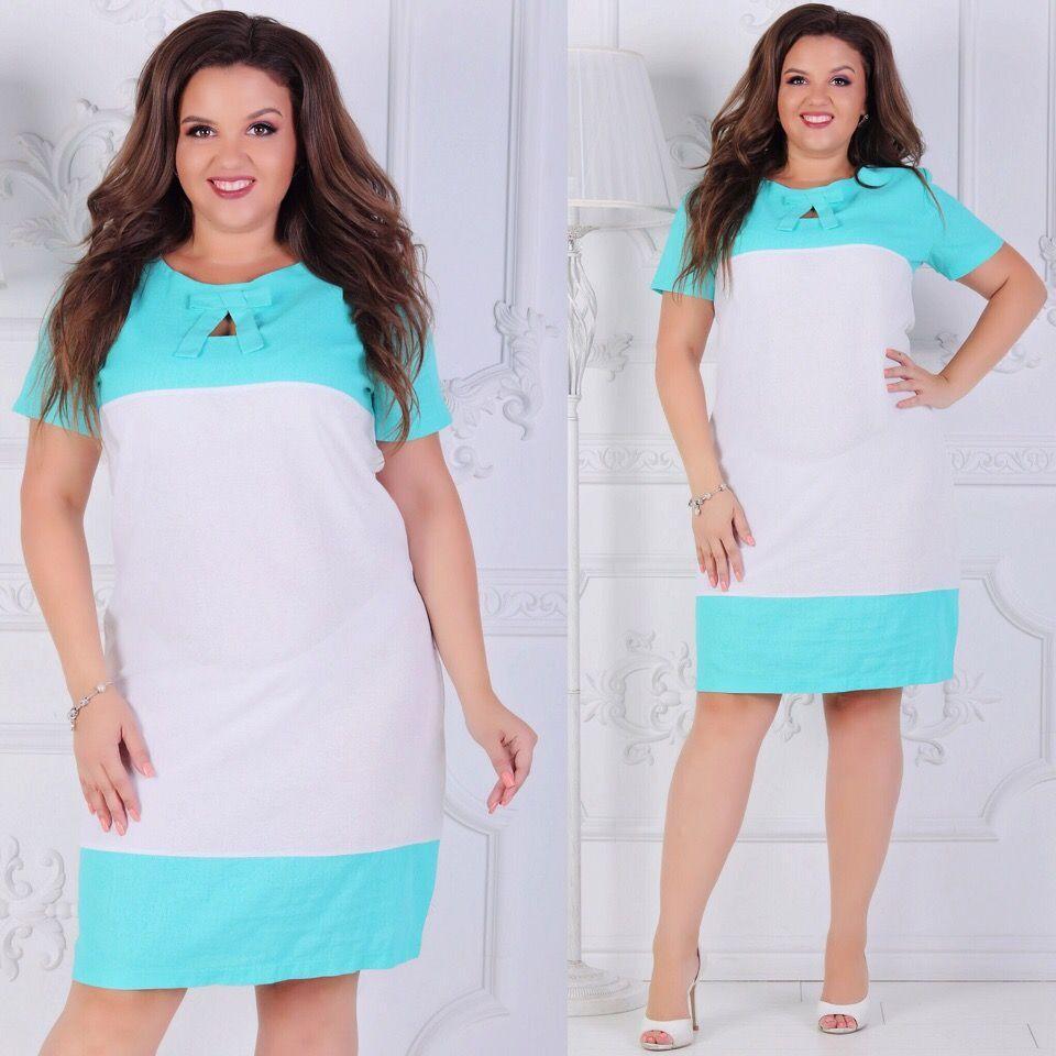 4812b81d9919076 Платье летнее лен женское большие размеры - Интернет-магазин