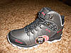 Зимние фирменные ботинки Kastinger Hybrid Climb -15C (41/42/43/44/45/46)