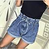 Шорты женские джинсовые Джени