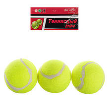 Теннисный мяч 3 шт. в упаковке Profi MS 0234
