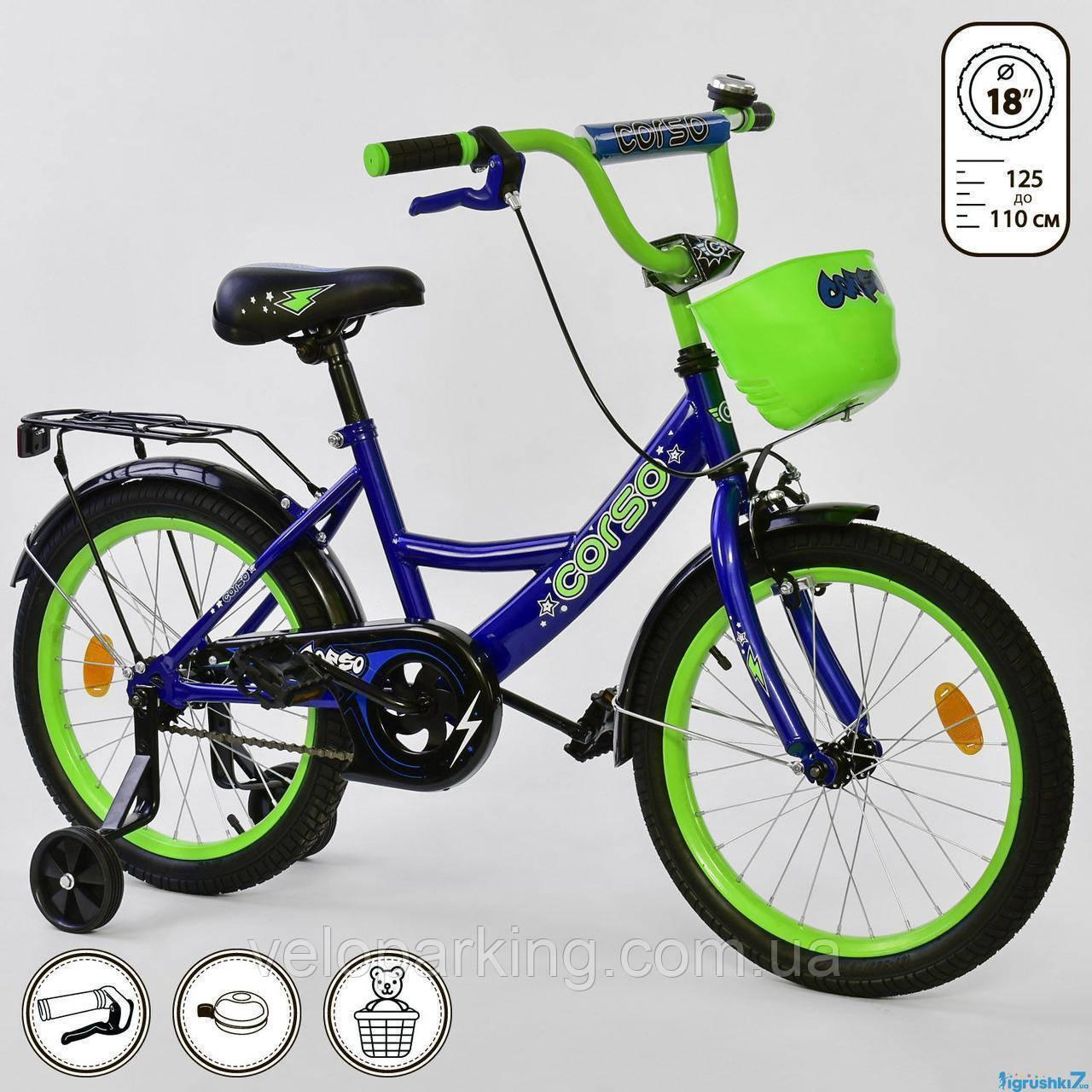 Детский велосипед Corso 18 дюймов (2019) new