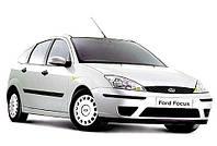 Стекло лобовое, боковое, заднее для Ford Focus (Седан, Комби, Хетчбек) (1998-2004)