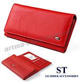 Женское кожаное портмоне ST Leather Красное