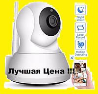 IP Камера Wi-Fi  Камера наблюдения