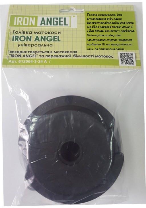 Косильная головка Iron Angel универсальная Ø130 с леской 2,4 мм