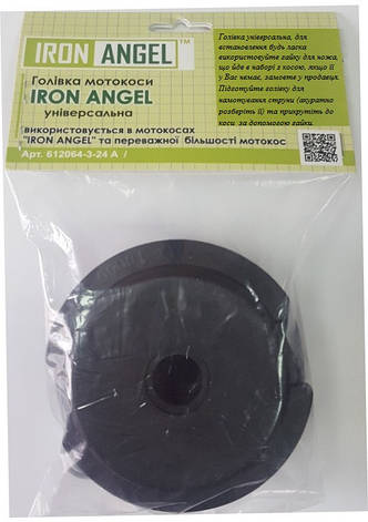 Косильная головка Iron Angel универсальная Ø130 с леской 2,4 мм, фото 2