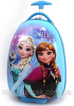 """Детский чемодан дорожный на колесах """"Josef Otten"""" «Холодное Сердце - 18» Frozen, 520443, фото 2"""