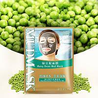 Маска для лица очищающая и тонизирующая  с минеральной грязью и бобами мунг BIOAQUA Mung Bean Mud Mask 20 ml, фото 1