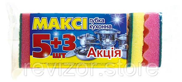 Губка для мытья посуды Макси 5+3шт - Vivat, фото 1
