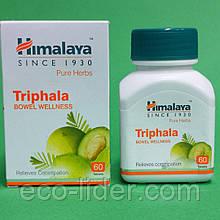 Трифала Хималая трипхала (Triphala Himalaya)очищение и омоложение, 60 капсул