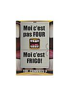 """Магнит на холодильник """"Moi c'est frigo"""" Penny 8х5,5см Разноцветный"""