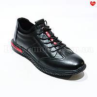 Мужские туфли спорт красные вставки