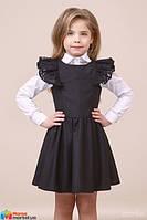 Школьный сарафан Зиронька 40-9006-1, цвет черный