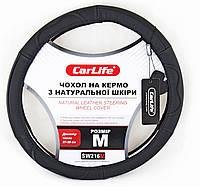 Чехол на руль CarLife  из натуральной кожи ✓ размер M
