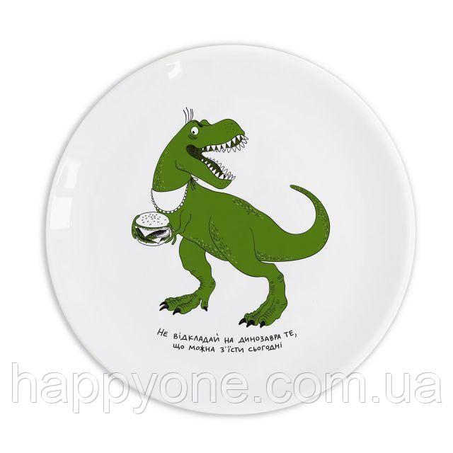 Тарелка «Канапкозавр»