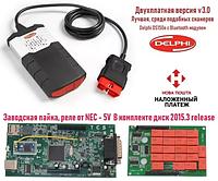 Delphi DS150E V3.0 с Bluetooth двухплатный, зеленая плата (Новый)