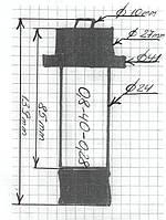 Ремкомплект для шнекового насоса (шнек 0.8-40-0.28)