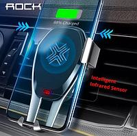 Автомобильный держатель Rock Car Mount with Infrared Sensor (Новый)