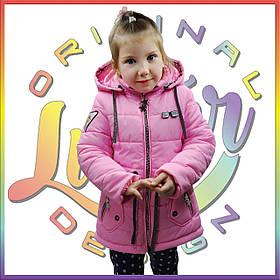Куртка демисезонная на девочку «Баффи», розовая