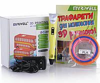 3D-ручка MYRIWELL RP-100B Yellow (ABS, PLA)