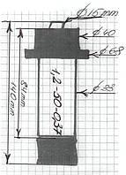 Ремкомплект для шнекового насоса (шнек 1.2-50-0.37)